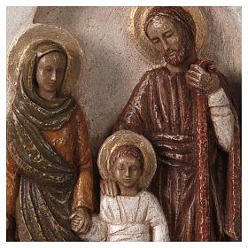 Bassorilievo in pietra Sacra Famiglia 30x20 cm s2