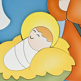 Cadre religieux Nativité bois coloré s2