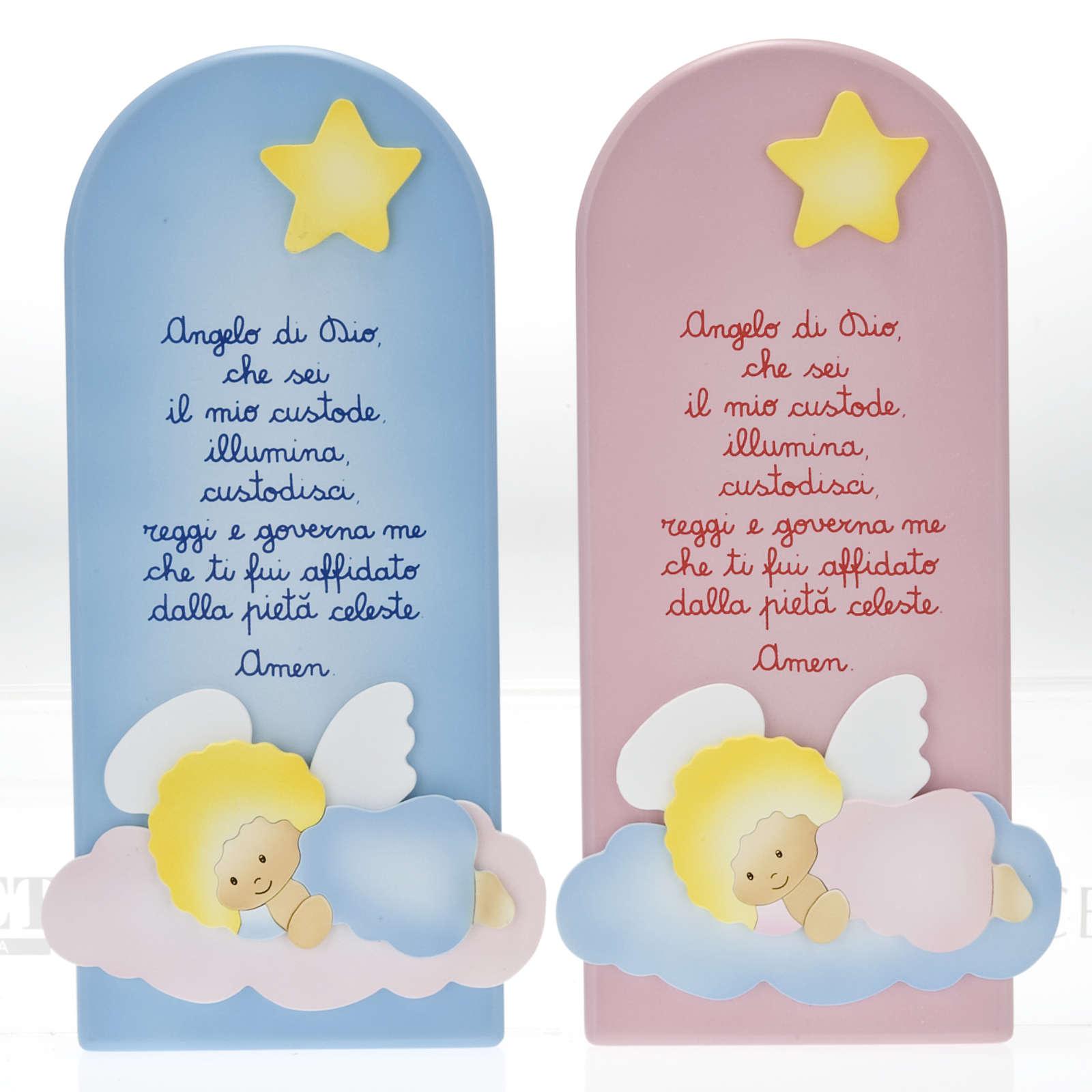 Cadre religieux Ange de Dieu sur nuage 4
