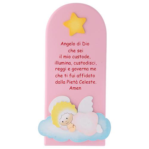 Cadre religieux Ange de Dieu sur nuage 1
