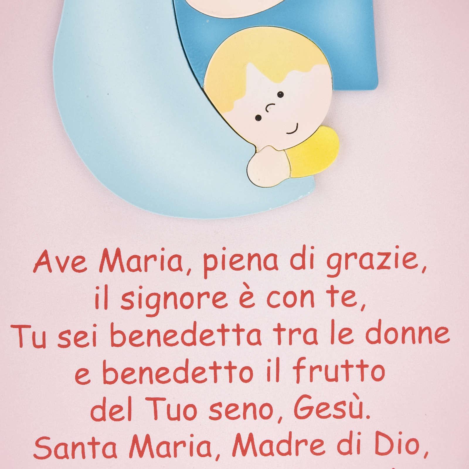 Pala bassorilievo Ave Maria ovale 4