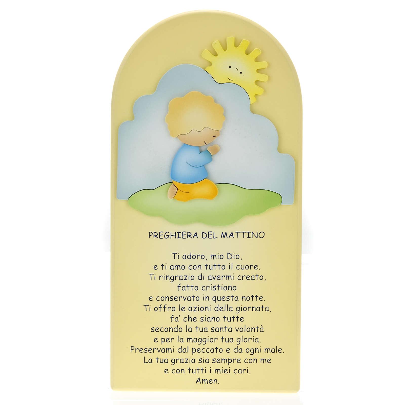 Bas-relief panel, Morning prayer 4