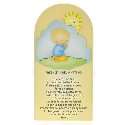 Bas-relief panel, Morning prayer 1