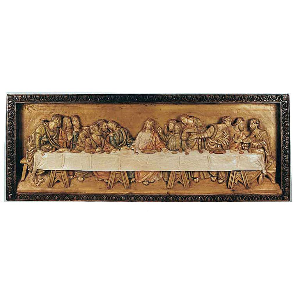 Bas-relief Dernière Cène 50x120 cm bois 4