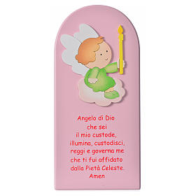 Quadro Santo Anjo madeira s5