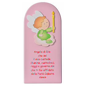 Quadro Santo Anjo madeira s1