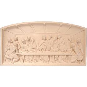 Bas-relief Cène 12x23 cm bois Valgardena naturel ciré s1