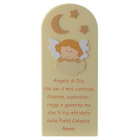 Retablo Ángel de Dios con Ángel madera beis 30x10 cm s1