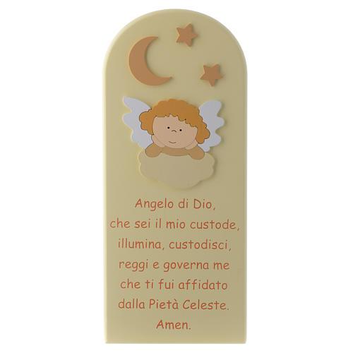 Pala Angelo di Dio con Angelo legno beige 30x10 cm 1