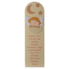 Retablo Ángel de Dios con Ángel madera beis 45x15 cm s1
