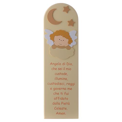 Retablo Ángel de Dios con Ángel madera beis 45x15 cm 1