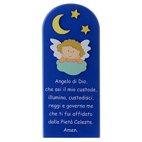 Retablo Ángel de Dios con Ángel y Estrellas madera azul 30x10 cm s1