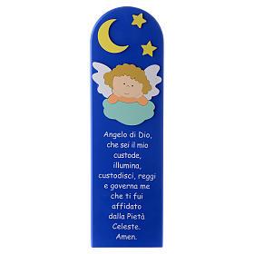 Retablo Ángel de Dios con Ángel y Estrellas madera azul 45x15 cm s1
