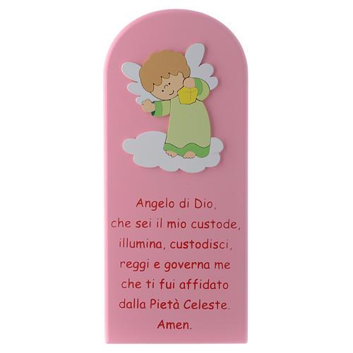 Retablo Ángel de Dios rosa Ángel verde 30x10 cm 1