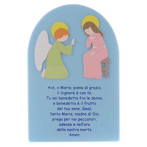 Retablo de la Anunciación madera azul claro 25x15 cm Ave María ITA 1