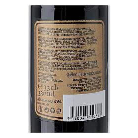 Bière Engelszell Gregorius Trappiste marque d'authenticité 33 cl s4