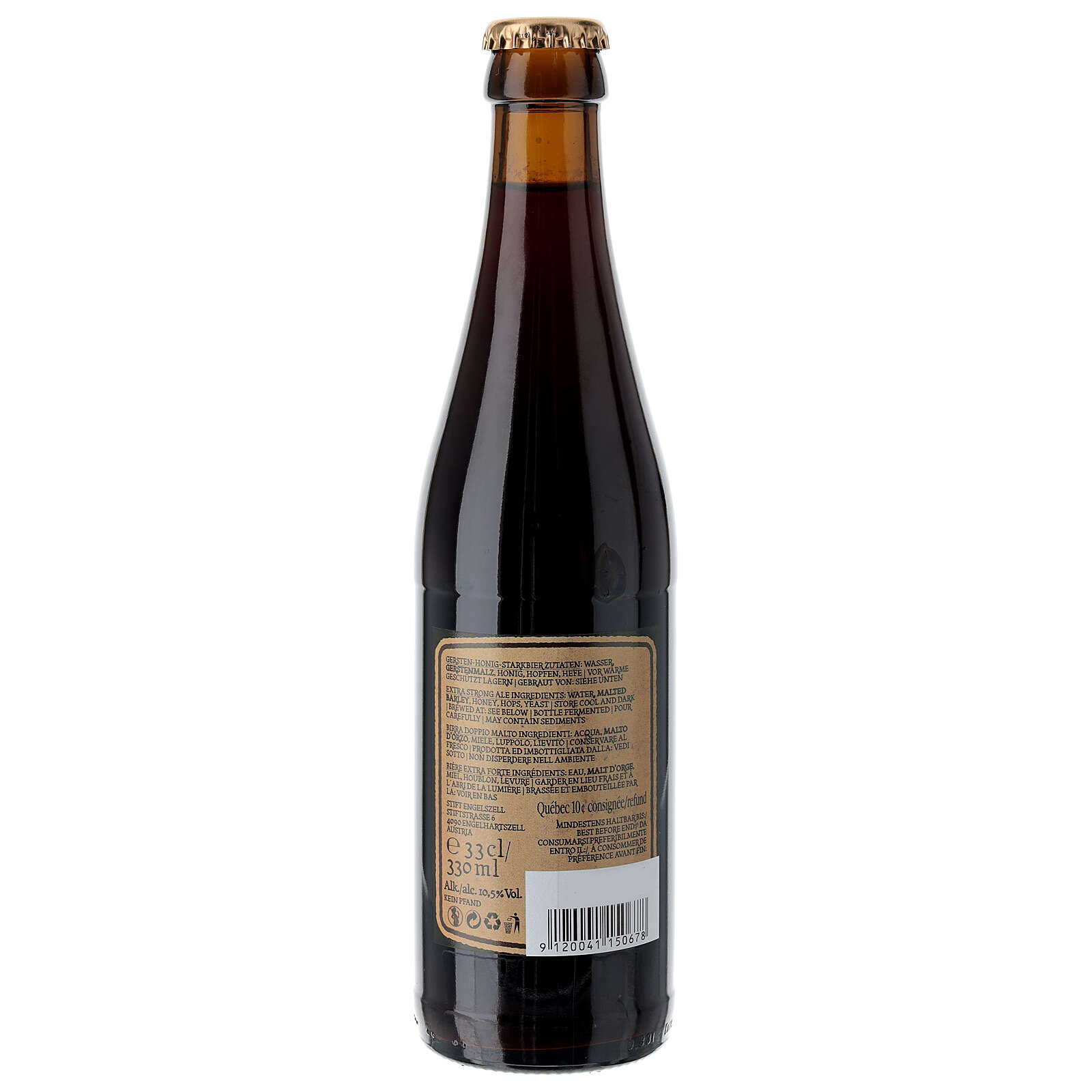 Engelszell Gregorius Trappist beer authenticity brand 33 cl 3