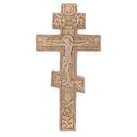 Krzyż Bizantino koloru kości słoniowej s1