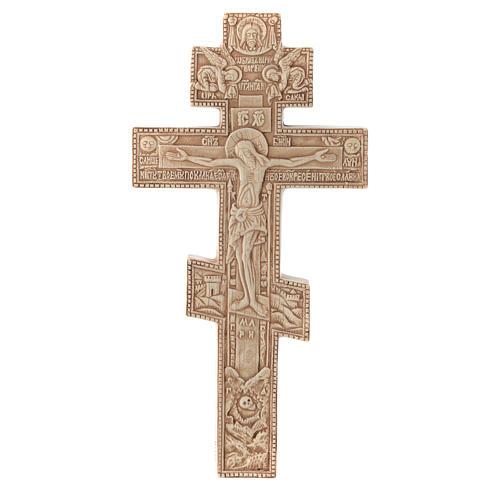 Krzyż Bizantino koloru kości słoniowej 1