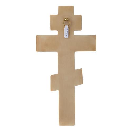 Krzyż Bizantino koloru kości słoniowej 4