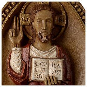 Bassrelief of Jesus, the Living s2