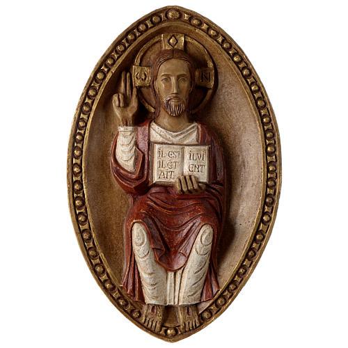 Bassrelief of Jesus, the Living 1