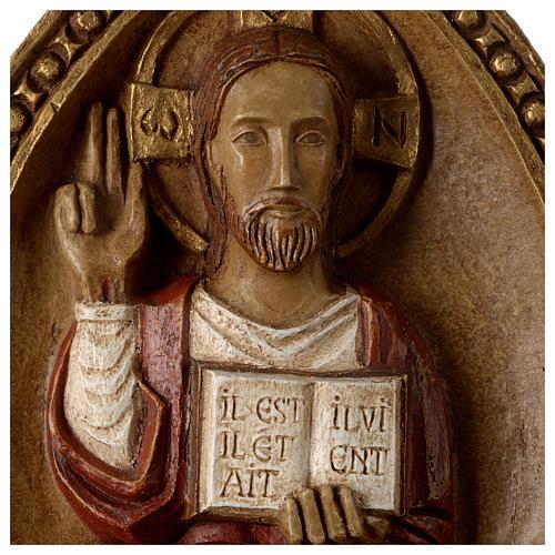 Bassrelief of Jesus, the Living 2