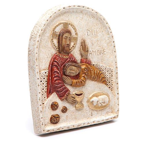 Baixo-relevo Jesus e João 3