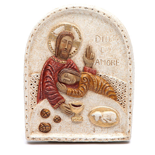 Jesus and St. John Bas Relief 1