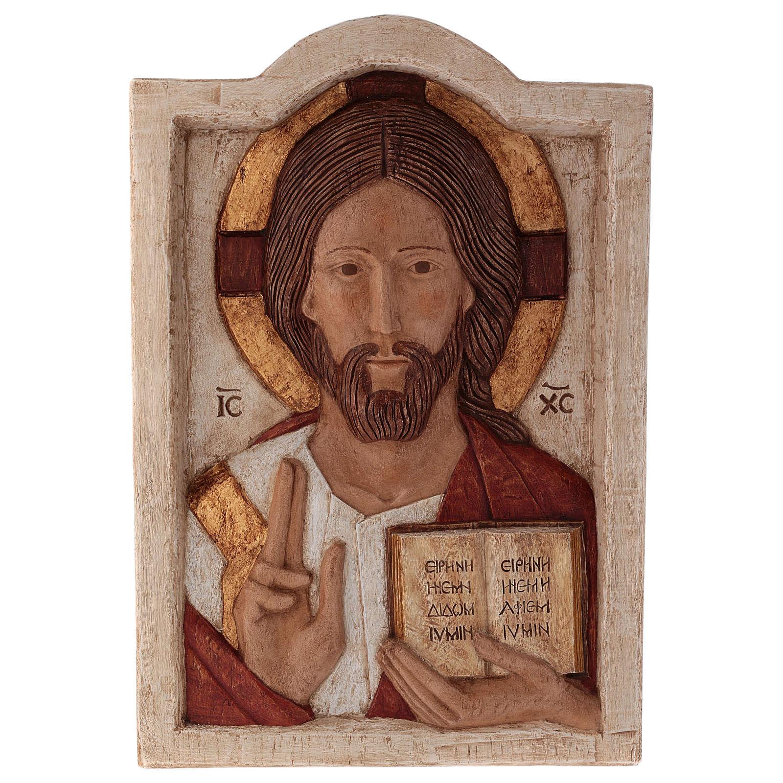 Bajorrelieve de Jesús Maestro | venta online en HOLYART