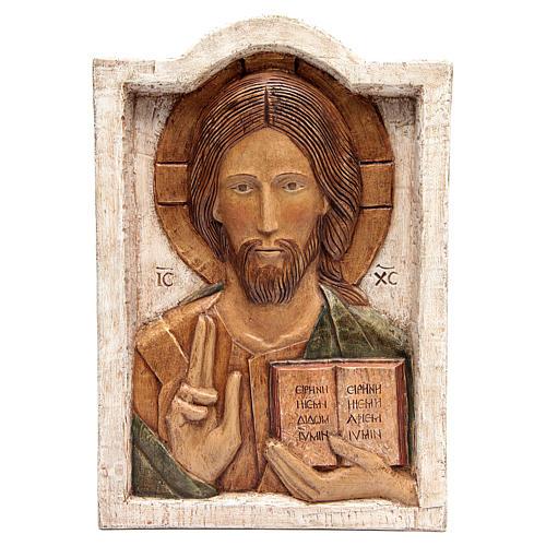 Bajorrelieve de Jesús Maestro 1