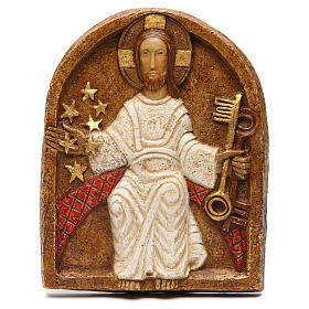Bas-relief de Jésus dan son splendeur s1