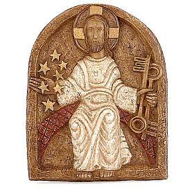 Bassorilievo Gesù nella sua gloria s1
