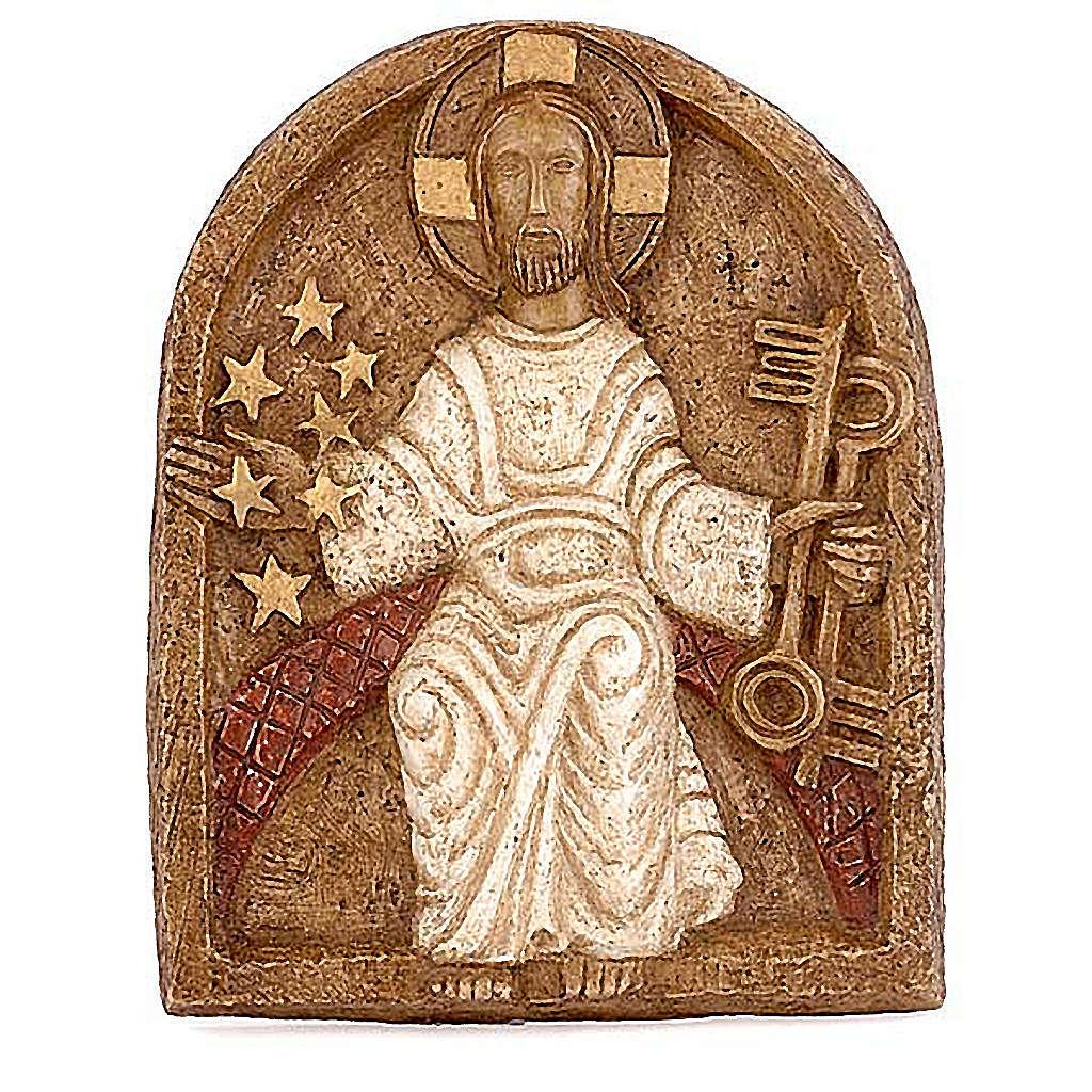 Bassrelief of Jesus in His Glory 4