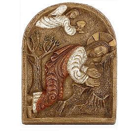 Bassrelief of Jesus in the garden of Getsemani s1