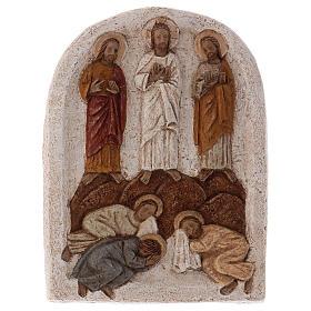Bas-relief Transfiguration de Jésus, clair s1
