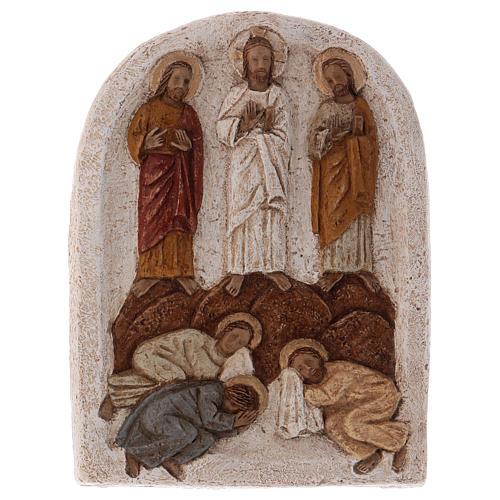Bas-relief Transfiguration de Jésus, clair 1