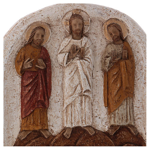 Bas-relief Transfiguration de Jésus, clair 2