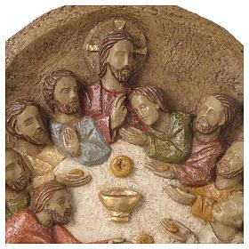 Eucharist Bassrelief s2