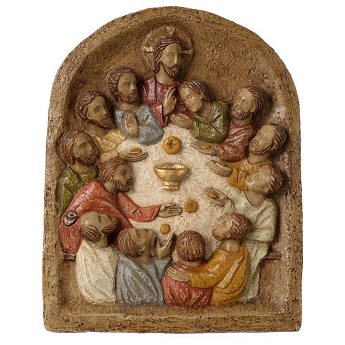 Eucharist Bassrelief 1