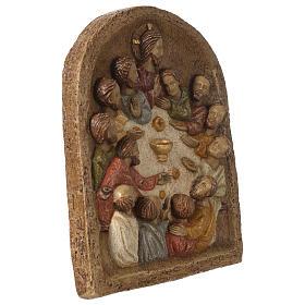 Eucharist Bassrelief s3