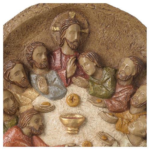 Eucharist Bassrelief 2