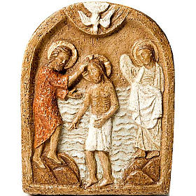 Bas-relief du baptême de Jésus s1