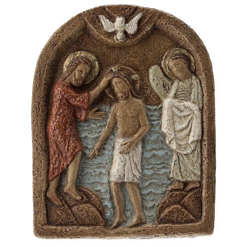 Bas-relief du baptême de Jésus 1
