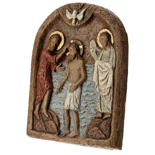 Bas-relief du baptême de Jésus 3