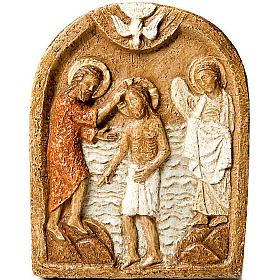 Bassorilievo Battesimo di Gesù s1