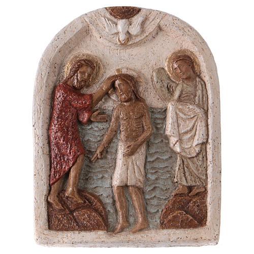 Bassorilievo Battesimo di Gesù 2