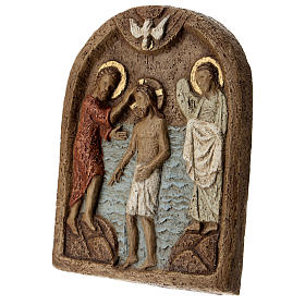 Baptism of Jesus Bas relief s3