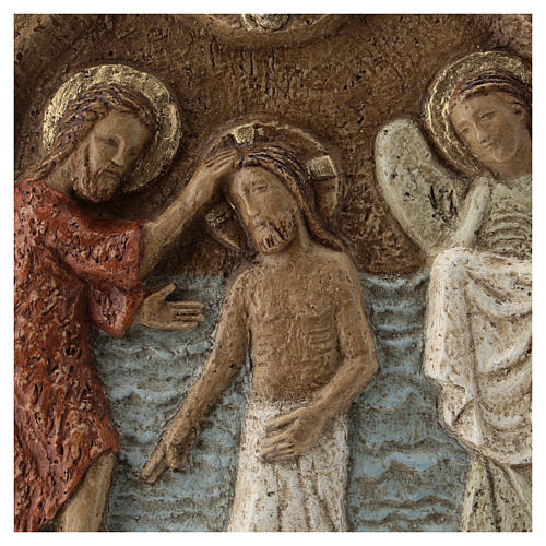 Baptism of Jesus Bas relief 2