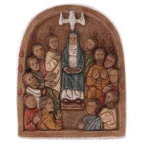 Bas-relief de la Pentecôte s1